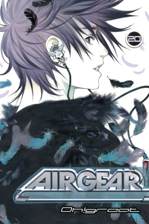 Air Gear 20 GN (PM)