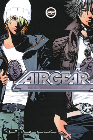 Air Gear 22 GN (PM)
