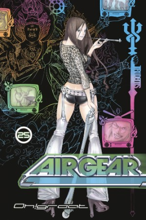 Air Gear 25 GN (PM)