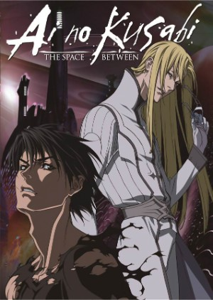 Ai no Kusabi: The Space Between (2012) (S)