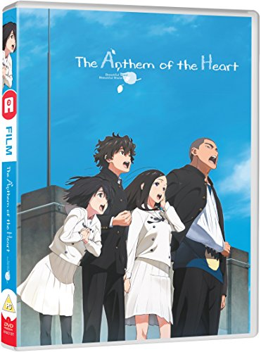 Anthem of the Heart (Hyb)