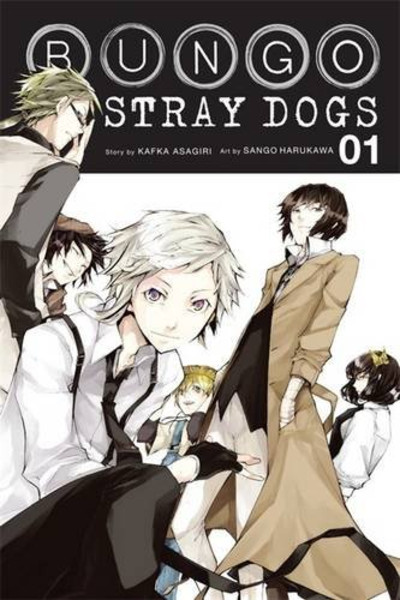 Bungo Stray Dogs  1 GN (PM)