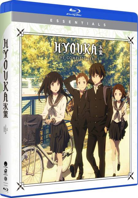 HYOUKA Complete Series (Hyb) Essentials Blu-ray