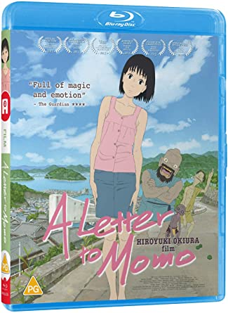 A Letter to Momo (Hyb) Blu-Ray