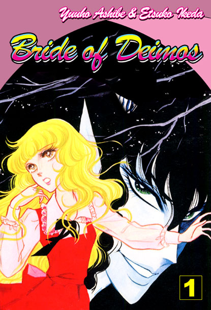 Bride of Deimos Vol.2 GN (PM)