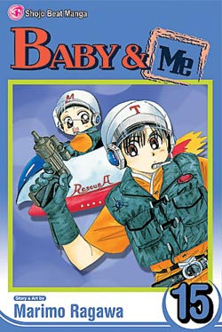 Baby & Me 15 GN (PM)