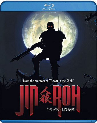 Jin-Roh: The Wolf Brigade (Hyb) Blu-ray