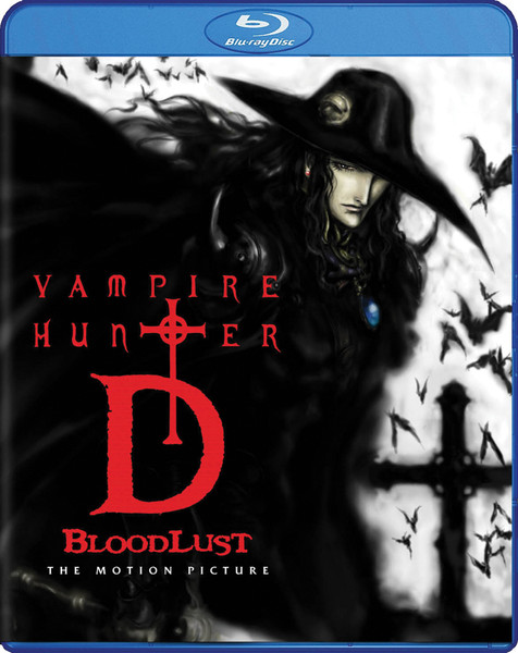 Vampire Hunter D Bloodlust (D) Blu-ray