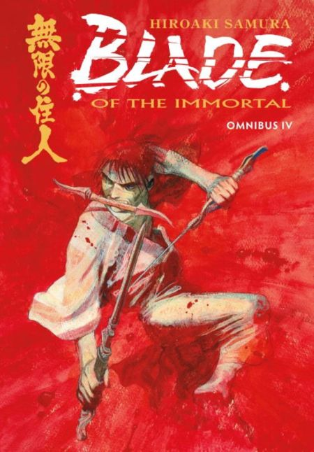 Blade of the Immortal Omnibus  4 (10-12) GN (L)