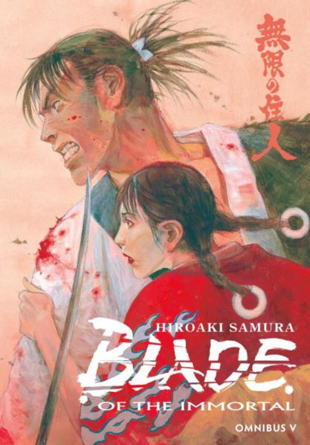 Blade of the Immortal Omnibus  5 (13-15) GN (L)