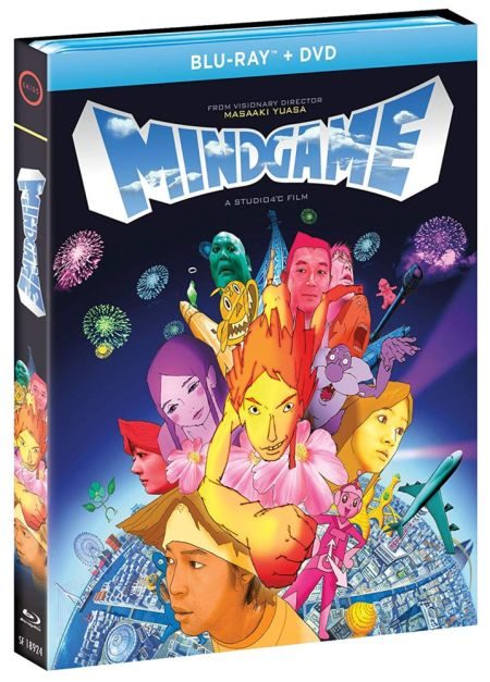 Mind Game (S) Blu-ray