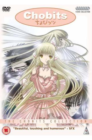 Chobits Complete Series (Hyb)