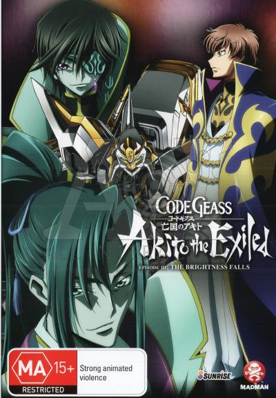 Code Geass: Akito the Exiled Episode 3: The Brightness Falls (S)