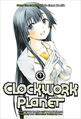 Clockwork Planet  7 GN (PM)
