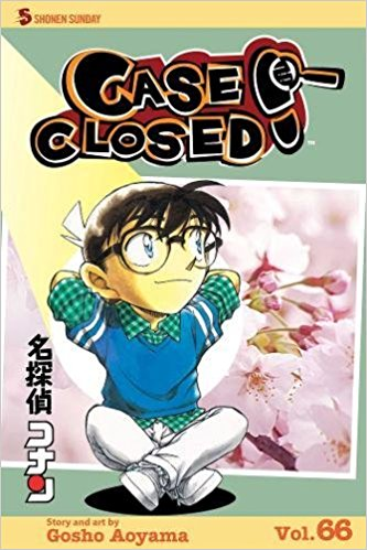Case Closed (Detective Conan) 66 GN (PM)