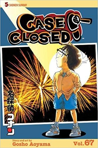 Case Closed (Detective Conan) 67 GN (PM)