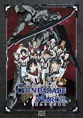 Gunparade March (Hyb)