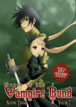 Dance in the Vampire Bund 7 GN (PM)