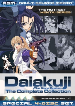 Daiakuji: The Xena Buster (S) Adult