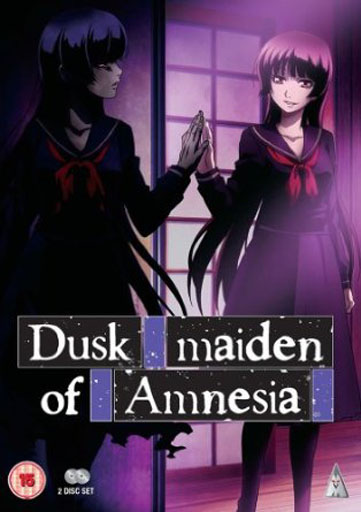 Dusk Maiden Of Amnesia Collection (Hyb)