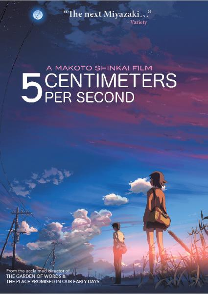 5 Centimeters Per Second (Hyb)