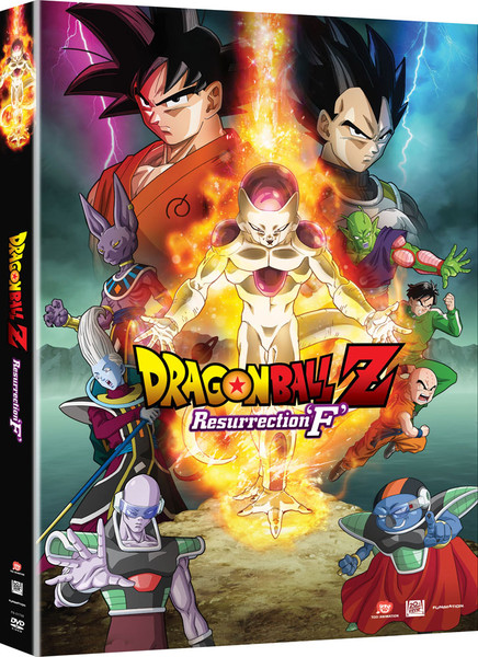 Dragon Ball Z: Resurrection 'F' Movie (Hyb)