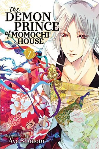 Demon Prince of Momochi House  7 GN (PM)