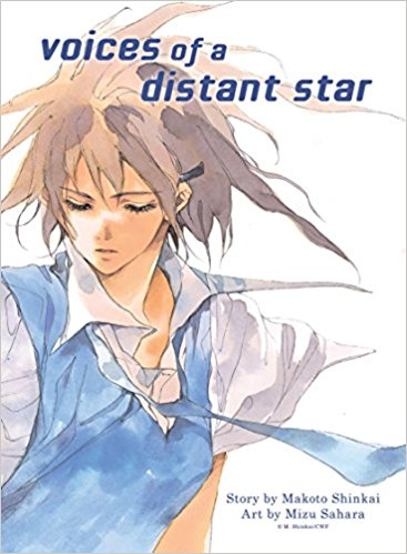 Voices of a Distant Star GN (PM)