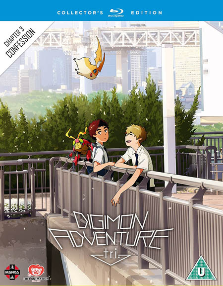 Digimon Adventure Tri The Movie Part 3 Collectors Edition (Hyb) Blu-Ray