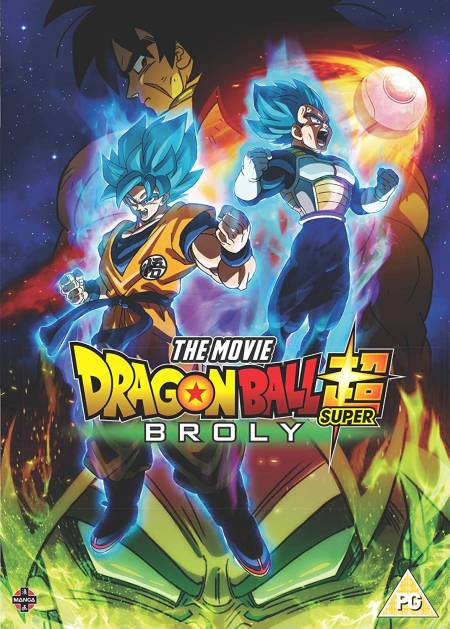 Dragon Ball Super the Movie: Broly (Hyb)