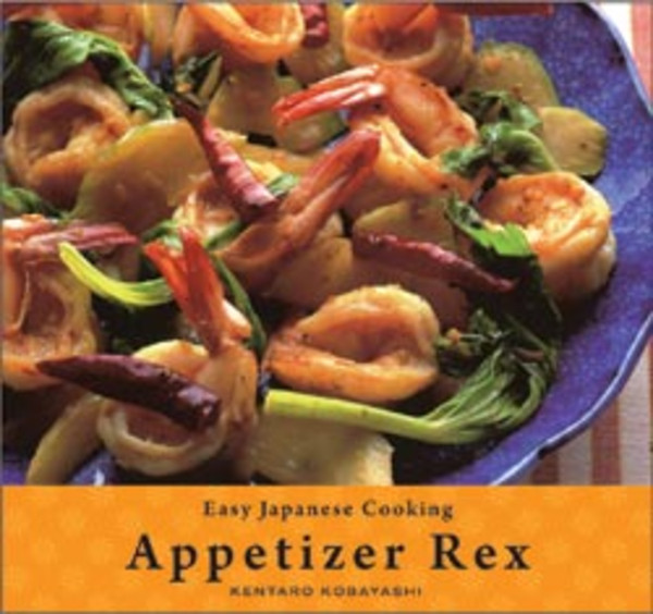Easy Japanese Cooking: Appetizer Rex (L)