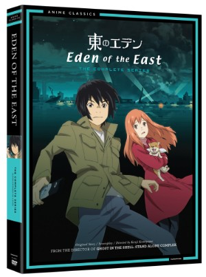 Eden of the East Complete Series (Hyb) Anime Classics