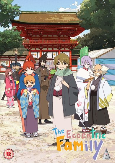 Eccentric Family Series Collection (S)