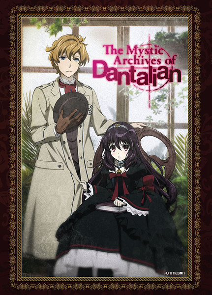 Mystic Archives of Dantalian (S)