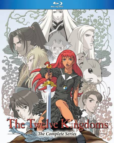 Twelve Kingdoms Complete Series (Hyb) Blu-ray