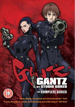 Gantz: The Complete Series Collection (Hyb)