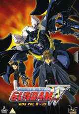 Gundam Wing: Double Pack Volume 5 (Hyb)