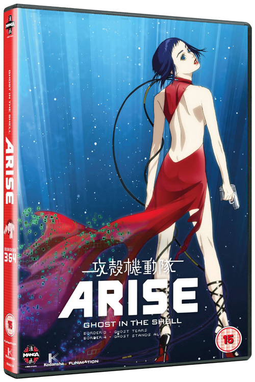 Ghost In The Shell Arise - Borders Parts 3 and 4 (Hyb)