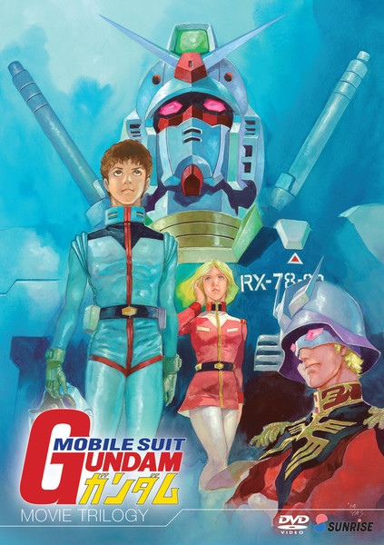 Gundam, Mobile Suit Movie Trilogy (S)