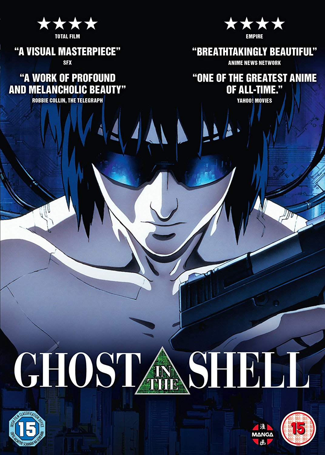 Ghost in the Shell (Hyb)