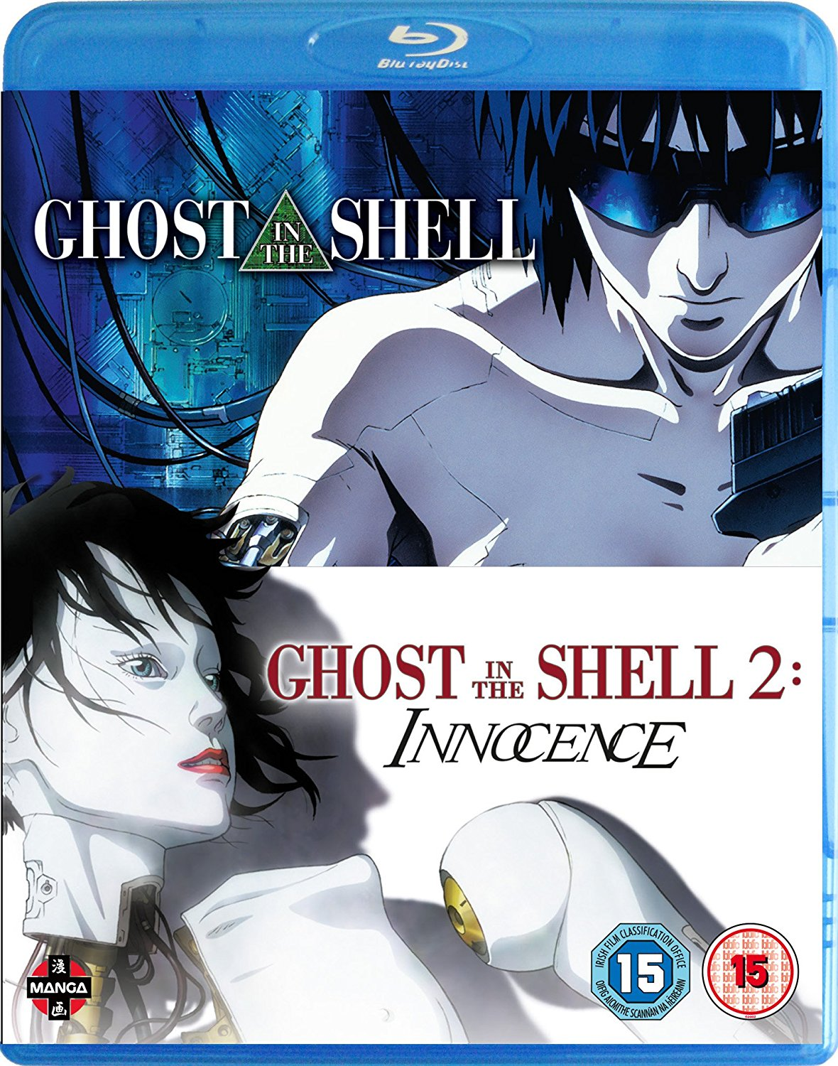 Ghost in the Shell Movie Double Pack (Hyb) Blu-Ray