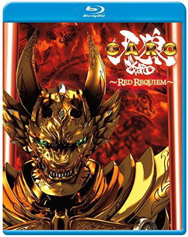 GARO Red Requiem (Hyb) Blu-ray Liveaction