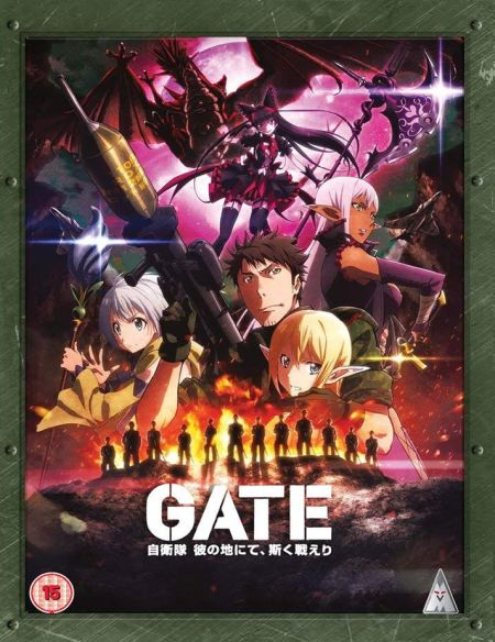 GATE Collection (Hyb)