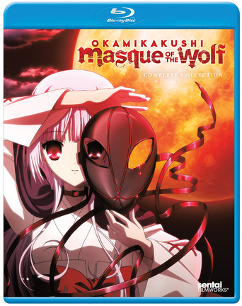 Okamikakushi ~ Masque of the Wolf Complete Collection (S) Blu-ray