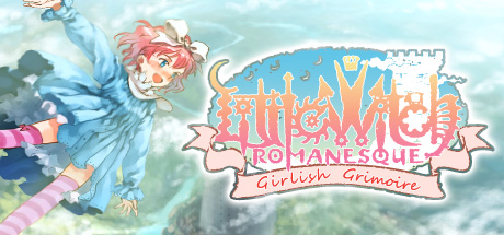 Girlish Grimoire Littlewitch Romanesque Edition Regia DVD-ROM Game