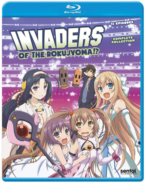 Invaders of the Rokujyoma!? (S) Blu-ray