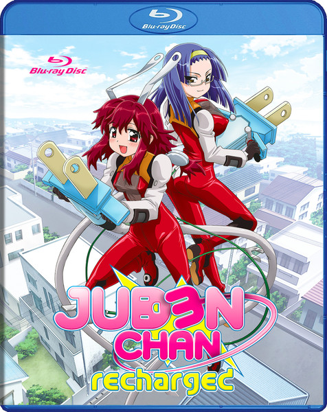 Juden Chan Recharged (Hyb) Blu-ray