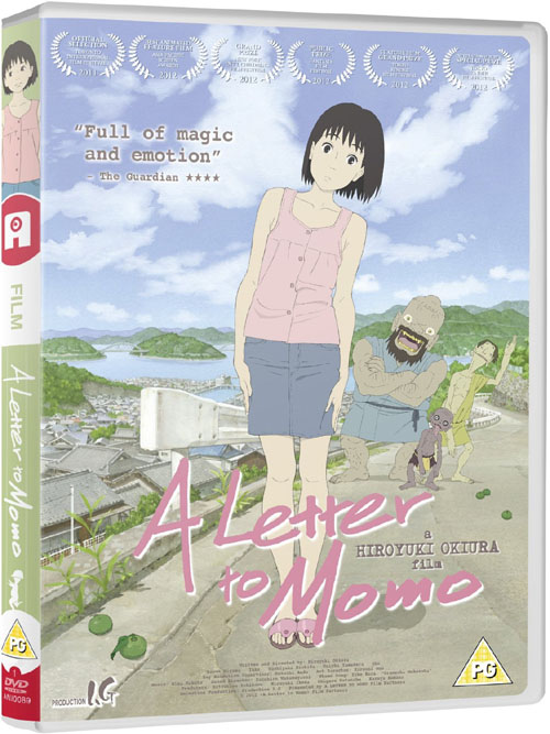 A Letter to Momo (Hyb)
