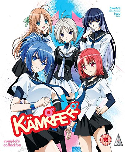 Kampfer Series & OVA Complete Collection (S) Blu-Ray