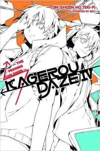 Kagerou Daze Novel 4 (PM)